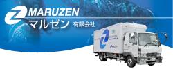 maruzen-banner